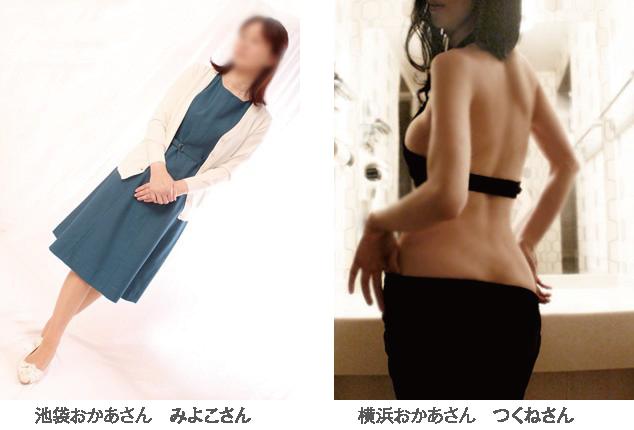池袋・横浜画像比較