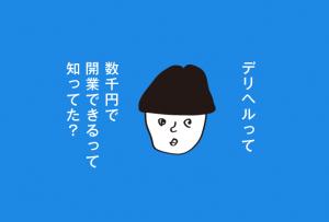 houritu_top1_b