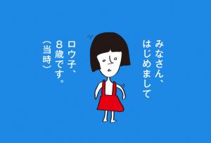 houritu_top4_b