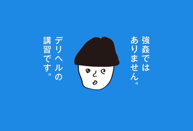 houritu_top5_b