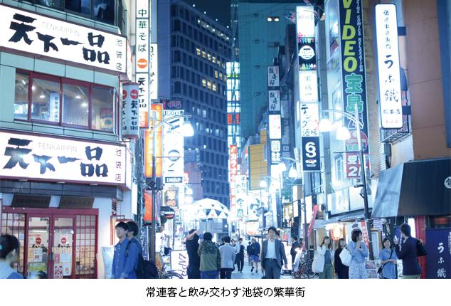 ikebukuro_2-1