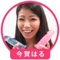imagaharu_aicon