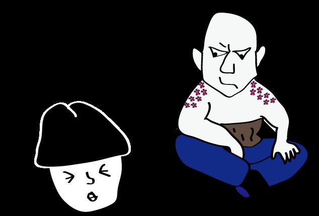 bouryokudan