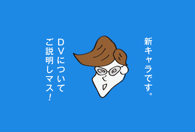 houritu_top7_b