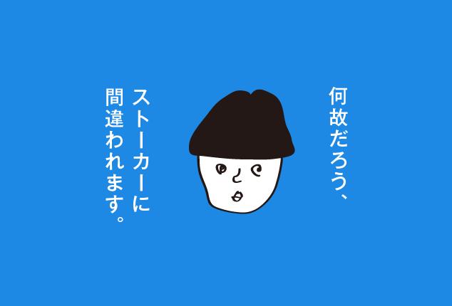 houritu_top8_b