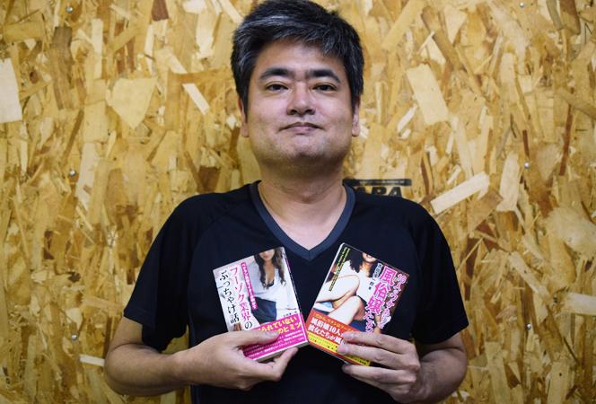 吉岡優一郎