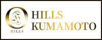Hills Kumamoto ヒルズ熊本の男性求人