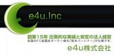 e4u株式会社