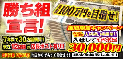 ネクストライングループ(横浜・関内・曙町)の男性求人