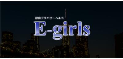 e-girls(津山)の男性求人