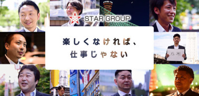 スターグループ(上野)の男性求人
