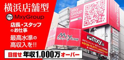 横浜ミクシーグループの男性求人