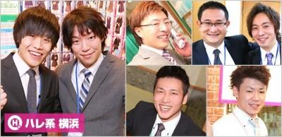 ハレ系 横浜 川崎の男性求人