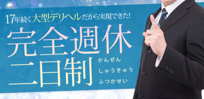 TOKYO LOVEマシーングループの男性求人