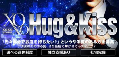 XOXOHug&Kiss神戸店の男性求人