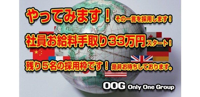 OHC[大阪人妻クラブ]