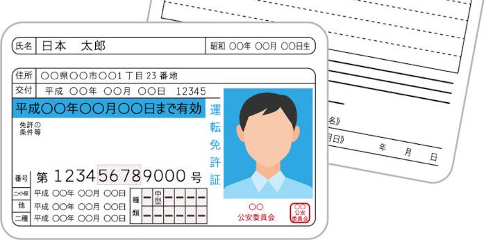 メリット3.運転免許があれば特別な資格はいらない